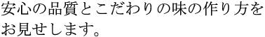 mentaiko_title_text